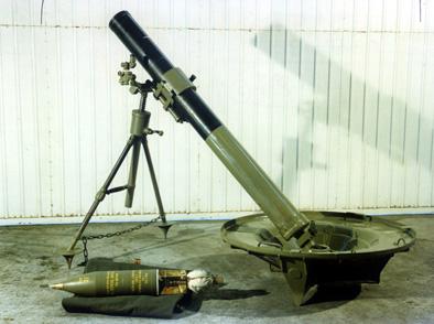 minobacac_120mm