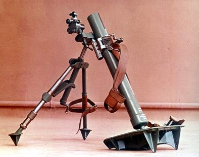 minobacac_60mm-manji